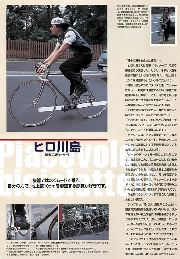 Hiro in Bike Mook